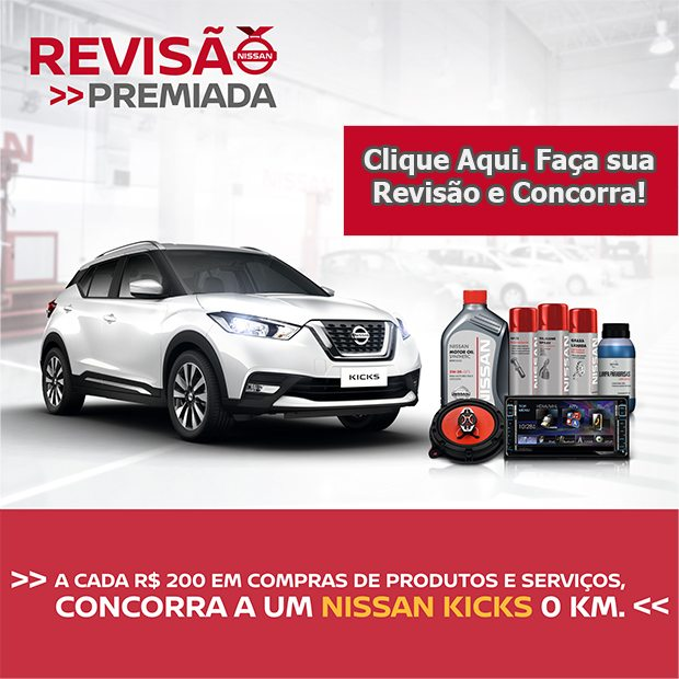 Revisão Premiada Nissan 2017